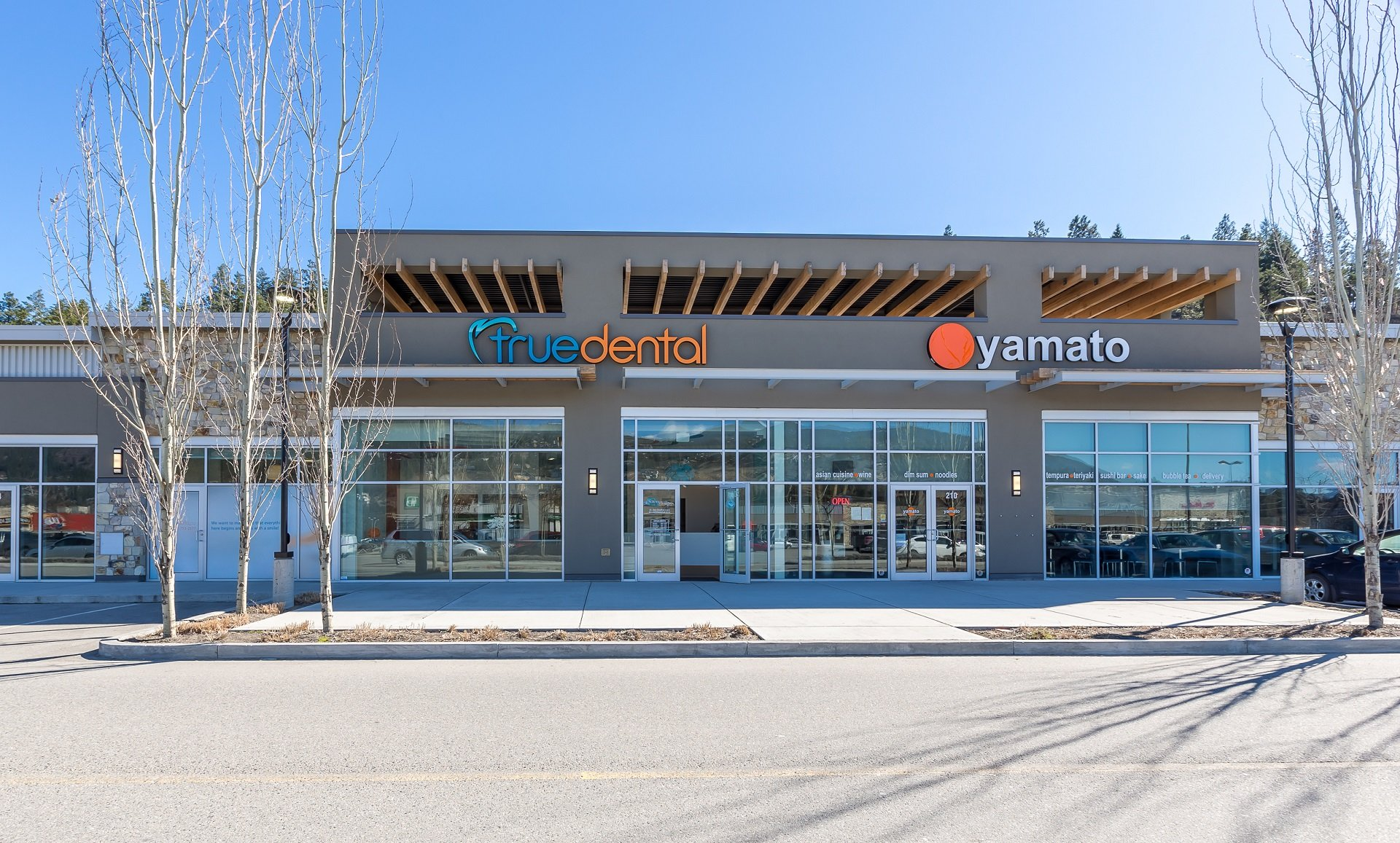 medical history update form for dental office photo of true dental office in west kelowna next to yamato's